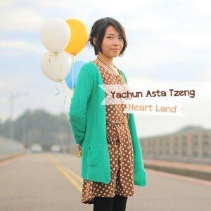 Yachun Asta Tzeng 歌手頭像