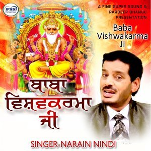 Narain Nindi 歌手頭像