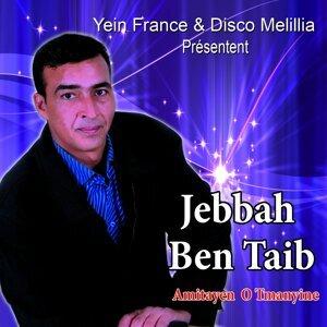 Jebah Ben Taiab 歌手頭像