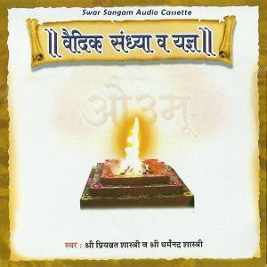 Shri Priyvart Shastri, Shri Dhamarmendra Shastri 歌手頭像