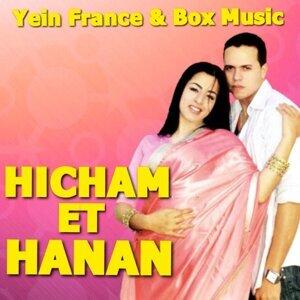 Hicham, Hanan 歌手頭像