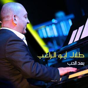Talal Abo Al Ragheb 歌手頭像