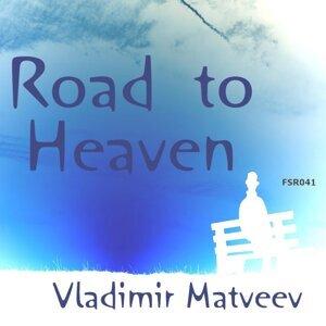 Vladimir Matveev 歌手頭像