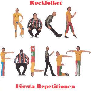 Rockfolket 歌手頭像