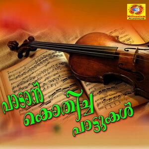 Kalabhavan Mani 歌手頭像