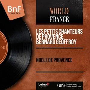 Les Petits Chanteurs de Provence, Bernard Geoffroy 歌手頭像