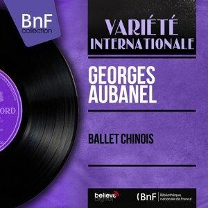 Georges Aubanel 歌手頭像