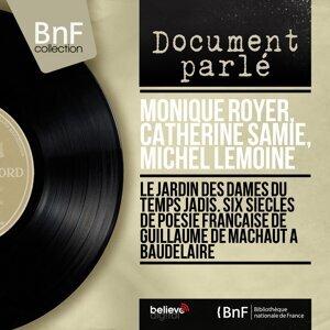 Monique Royer, Catherine Samie, Michel Lemoine 歌手頭像
