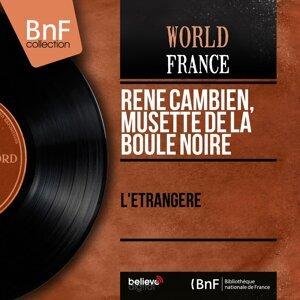 René Cambien, Musette de la Boule noire 歌手頭像