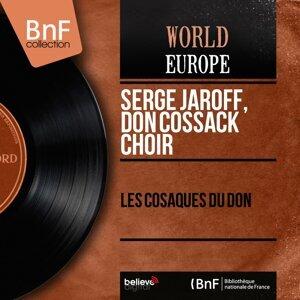 Serge Jaroff, Don Cossack Choir 歌手頭像