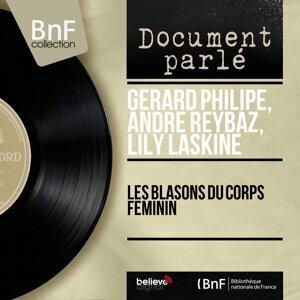 Gérard Philipe, André Reybaz, Lily Laskine 歌手頭像