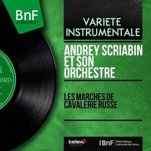 Andrey Scriabin et son orchestre 歌手頭像