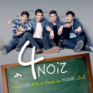 4Noiz 歌手頭像