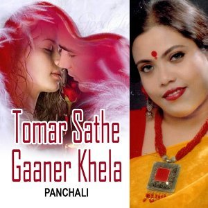 Panchali 歌手頭像