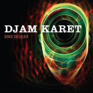 Djam Karet 歌手頭像