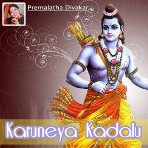 Premalatha Divakar, Ajay Warrier 歌手頭像