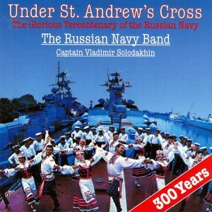 The Russian Navy Band 歌手頭像