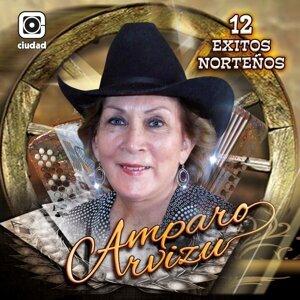 Amparo Arvizu 歌手頭像