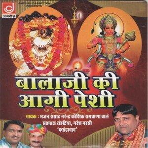 Narender Kaushik, Satpal Rohtiya, Naresh Narsi 歌手頭像