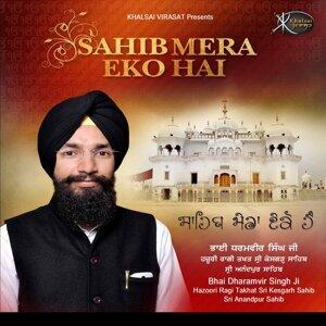 Bhai Dharamveer Singh Sri Anandpur Sahib Wale, Bhai Satnam Singh Hazuri Ragi Sri Darbar Sahib 歌手頭像