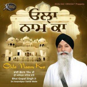 Bhai Gopal Singh Ji Sri Anandpur Sahib Wale 歌手頭像
