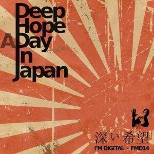 Deep Hope 歌手頭像