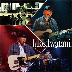 Jake Iwatani 歌手頭像