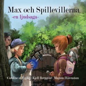 Max och Spillevillerna 歌手頭像