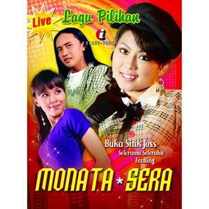 Wiwik Sagita 歌手頭像