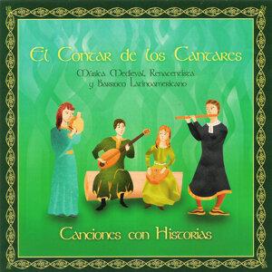El Contar De Los Cantares 歌手頭像