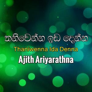 Ajith Ariyarathna, Nirosha Virajini 歌手頭像
