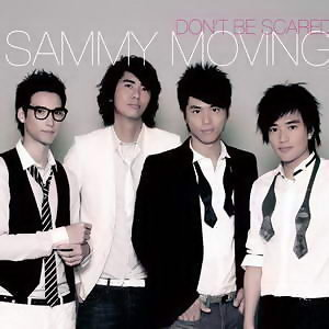 森美移動 (Sammy Moving) 歌手頭像