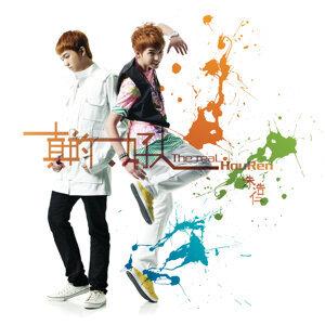 Hao Ren 歌手頭像