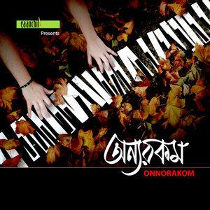 Mahadi, Prithwi Raj 歌手頭像