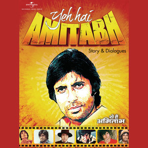 Yeh Hai Amitabh - Story & Dialogues 歌手頭像