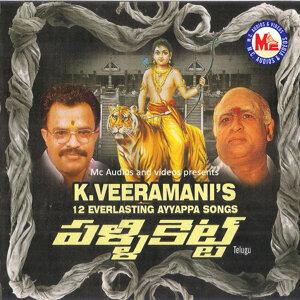 Veeramani Kannan 歌手頭像