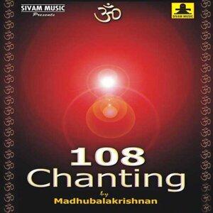 Madhubalakrishnan 歌手頭像