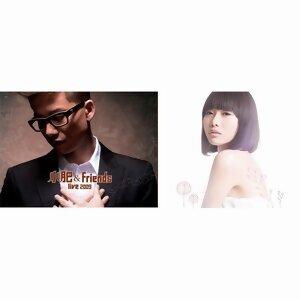小肥 + 陳思彤 (Terence Siufay+Viviana Chen) 歌手頭像