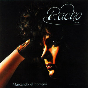 Racha 歌手頭像