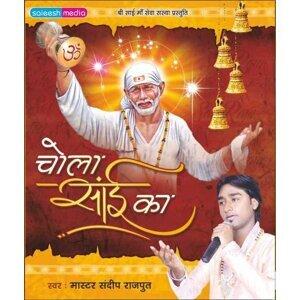 Master Sandeep Rajput 歌手頭像
