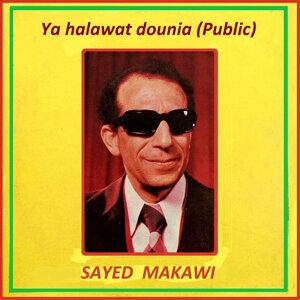 Sayed Makawi 歌手頭像