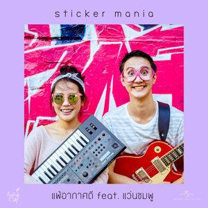 Sticker Mania 歌手頭像