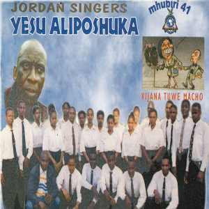 Jordan Singers 歌手頭像