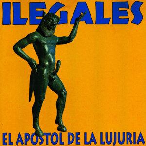 Ilegales 歌手頭像