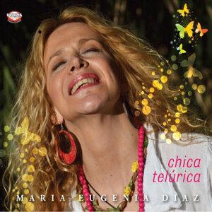 María Eugenia Díaz 歌手頭像