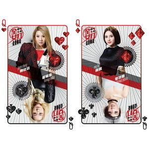 鄭欣宜 & 張惠雅 & 雨僑 & 張紋嘉 (Joyce Cheng & RegenC & Ava Yu & Crystal Cheung) 歌手頭像
