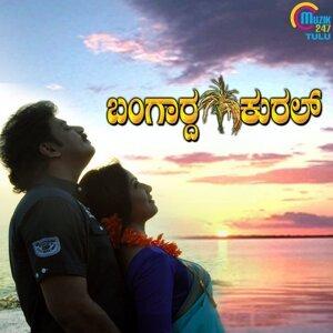 Akash Audio Sangraha 歌手頭像