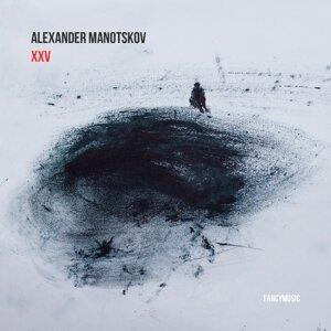 Alexander Manotskov, Alexandra Makarova, Duesseldorfer Volksavangarde Orchester 歌手頭像