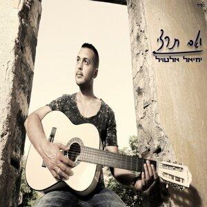 Yehiel Eltvil 歌手頭像