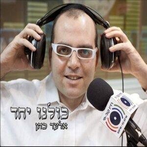 Elad Cohen 歌手頭像